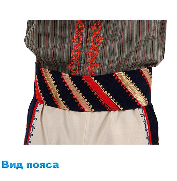 Костюм Кочари мужской. Вид пояса
