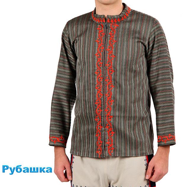 Костюм Кочари мужской. Вид рубашки