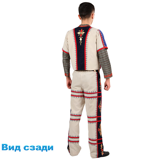 Костюм Кочари мужской. Вид сзади