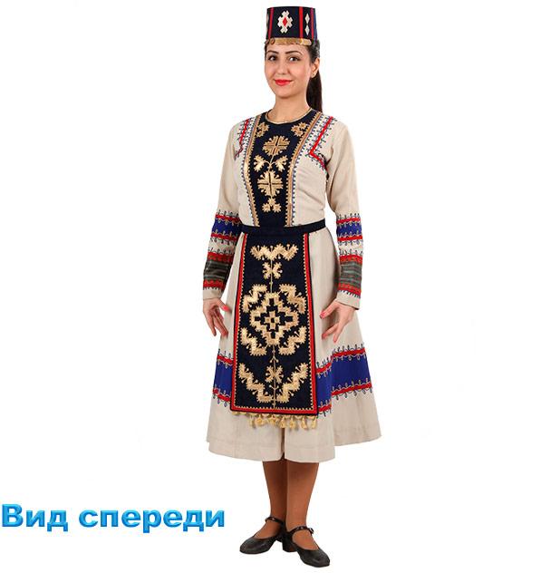 Костюм Кочари женский. Вид спереди